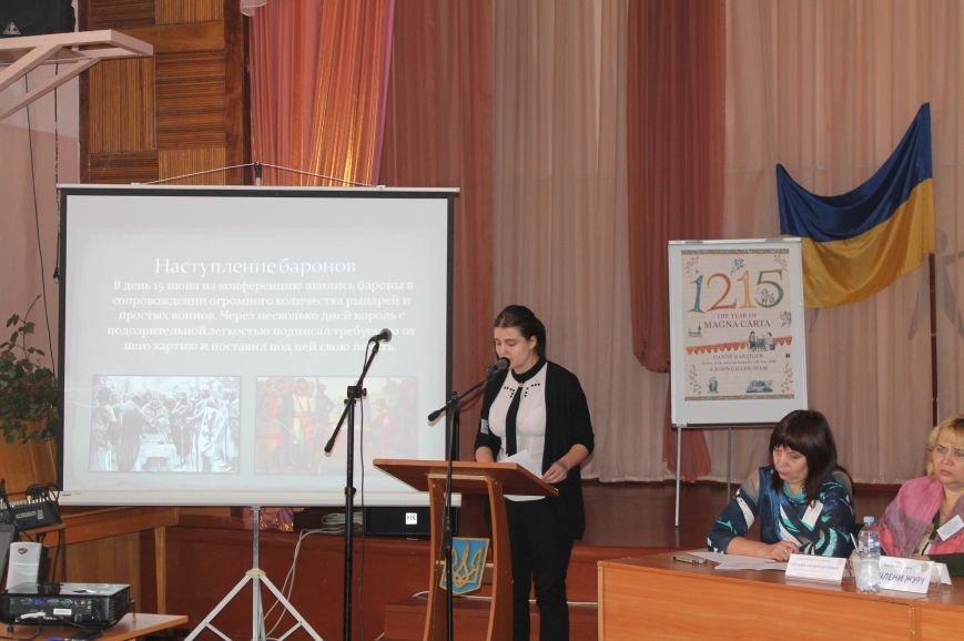 В Артемовских учебных заведениях подняли проблемы защиты прав и свобод человека, фото-5