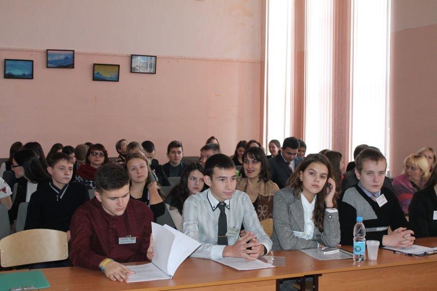 В Артемовских учебных заведениях подняли проблемы защиты прав и свобод человека, фото-1