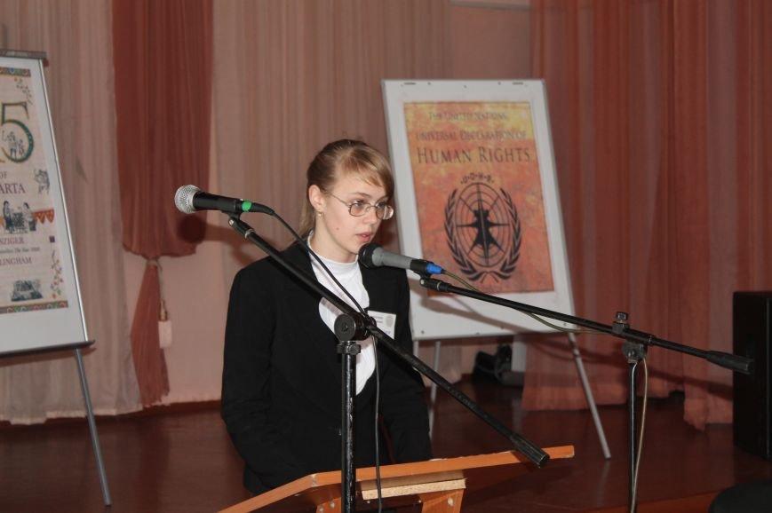 В Артемовских учебных заведениях подняли проблемы защиты прав и свобод человека, фото-6
