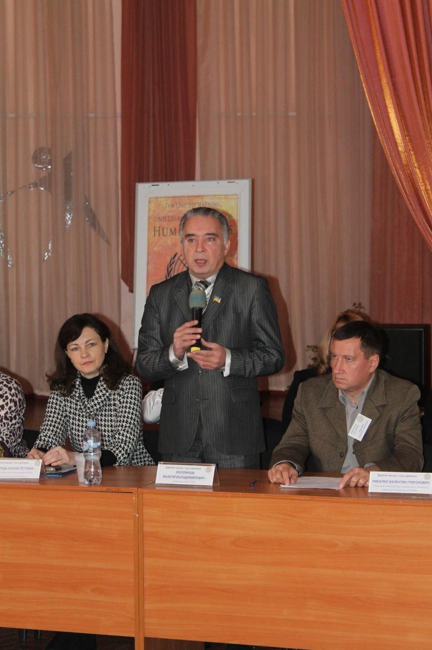 В Артемовских учебных заведениях подняли проблемы защиты прав и свобод человека, фото-3