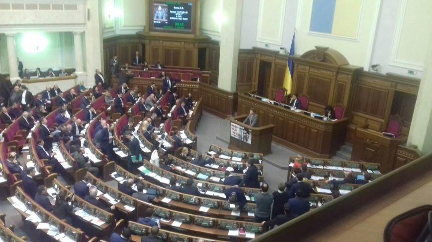 Егор Соболев: пока Верховная Рада не рассмотрит законопроект по Кривому Рогу, фракция