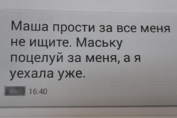 Мешканка Полтавщини «підкинула» 5-місячну дитину продавщиці на київському вокзалі (фото) - фото 1
