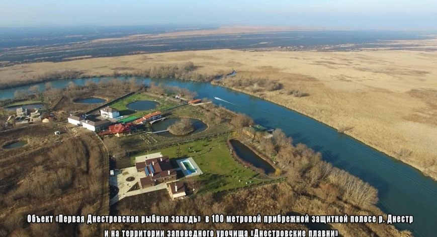 fb0f660f2b725c72532a3ca07b36af0d В сети появились фото особняков одесских богачей, которые живут в заповеднике