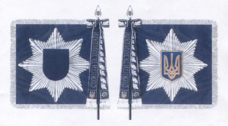 У полицейских Украины теперь есть свой профессиональный праздник, эмблема и флаг (ФОТО), фото-3