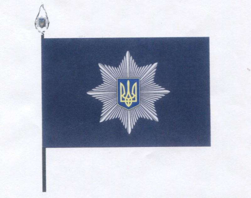 У полицейских Украины теперь есть свой профессиональный праздник, эмблема и флаг (ФОТО), фото-2