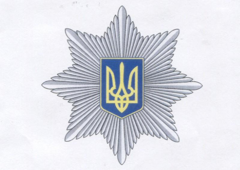 У полицейских Украины теперь есть свой профессиональный праздник, эмблема и флаг (ФОТО), фото-1