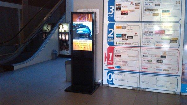 Video box - реклама нового поколения теперь в г.Мариуполе! (фото) - фото 1