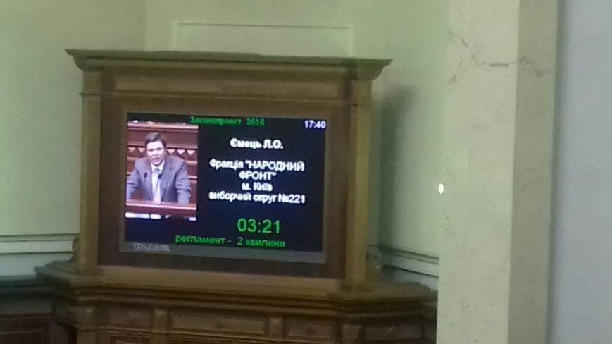 Верховная Рада включила в повестку дня законопроект  о результатах выборов в Кривом Роге (ФОТО, ДОПОЛНЕНО), фото-2