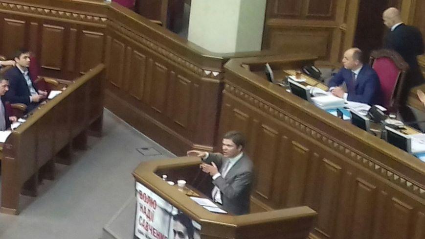 Верховная Рада включила в повестку дня законопроект  о результатах выборов в Кривом Роге (ФОТО) (фото) - фото 1
