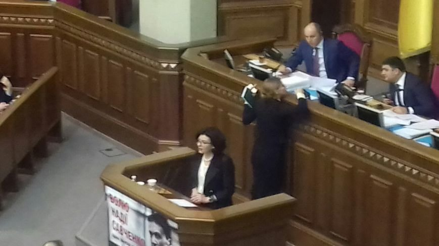 Верховная Рада включила в повестку дня законопроект  о результатах выборов в Кривом Роге (ФОТО) (фото) - фото 2