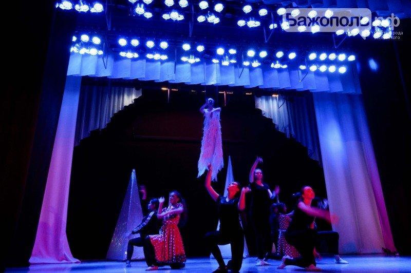 Полевчан ждет «Жаркий Новый год» (фото) - фото 1
