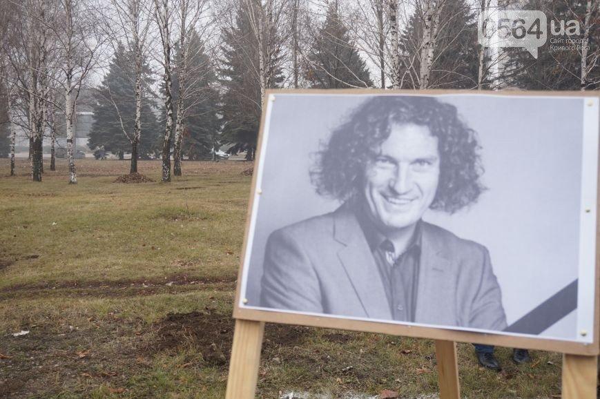 В Кривом Роге: провели сессию горсовета и избрали секретаря, провели митинг в поддержку Вилкула, высадили деревья в сквере Кузьмы (фото) - фото 3