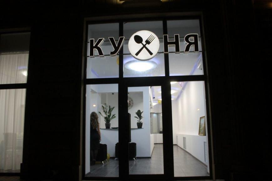 Кухня по Актауский или необычный бизнес, фото-6