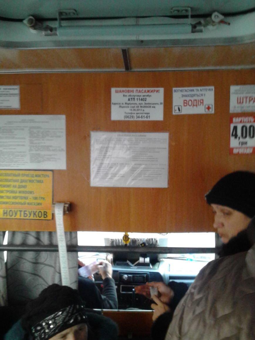 Мариупольский водитель выгнал пассажира из транспорта из-за крупных купюр (ФОТО), фото-2