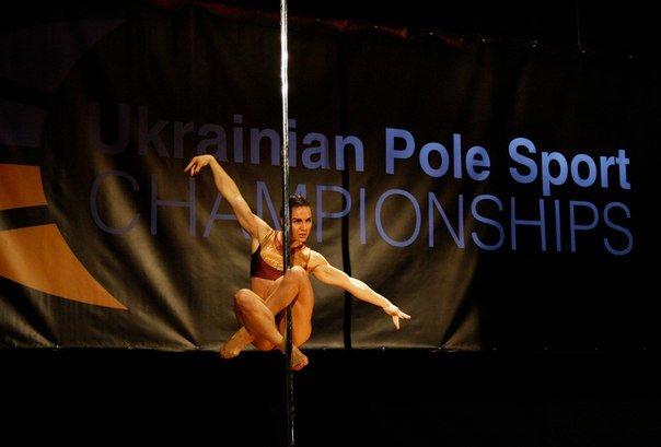 В Депропетровске прошли самые масштабные соревнования по пол-дэнс (ФОТО) (фото) - фото 1