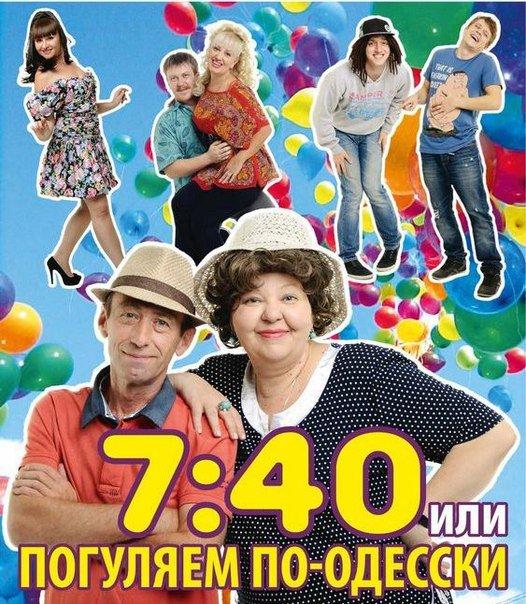 Вечер представлений: а в какой одесский театр сегодня идешь ты? (ФОТО) (фото) - фото 2