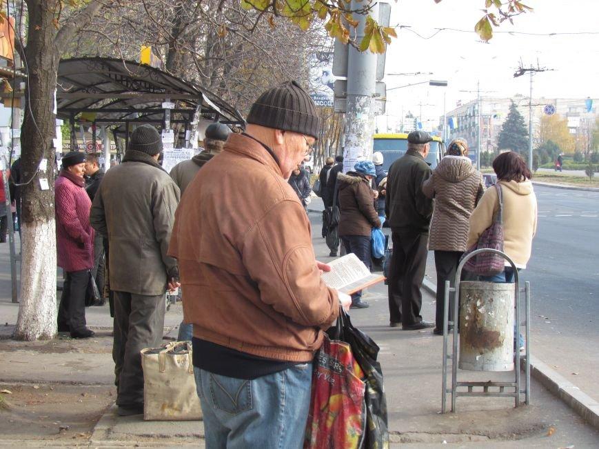 Фотопятница: «Мариуполь читающий», фото-3