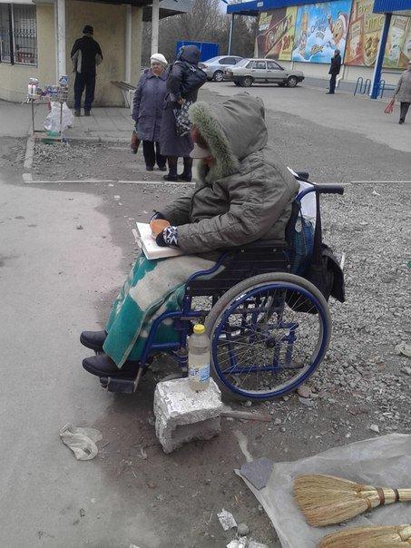 Фотопятница: «Мариуполь читающий» (фото) - фото 1