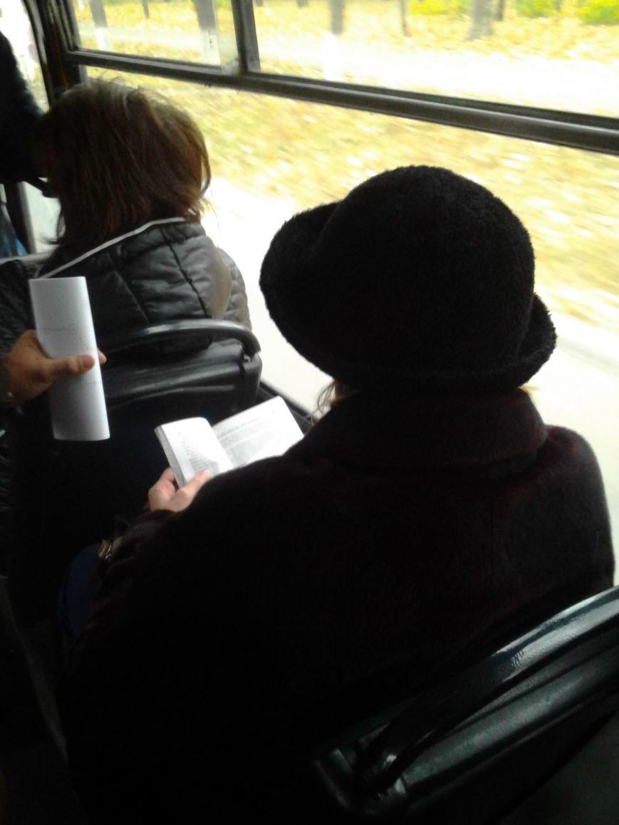 Фотопятница: «Мариуполь читающий», фото-4