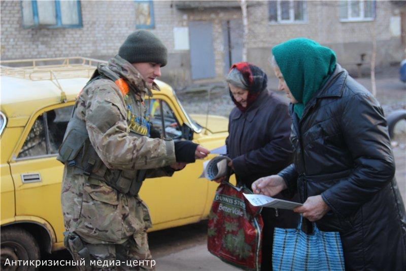 В Красногоровке боевики готовили теракт во время раздачи гуманитарной помощи и в школе №5 (фото) - фото 1