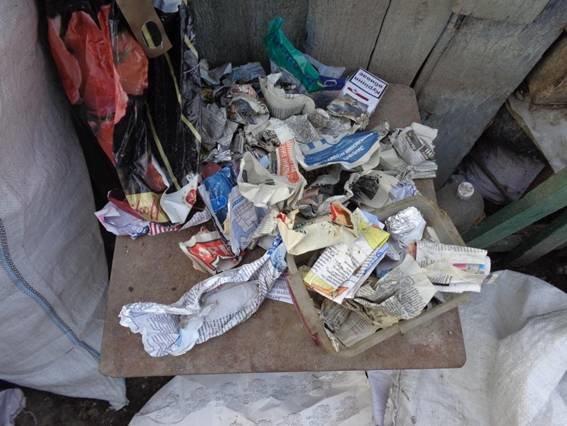 У жителя Кировоградской области изъяли наркотиков на 200 тысяч гривен (ФОТО) (фото) - фото 1