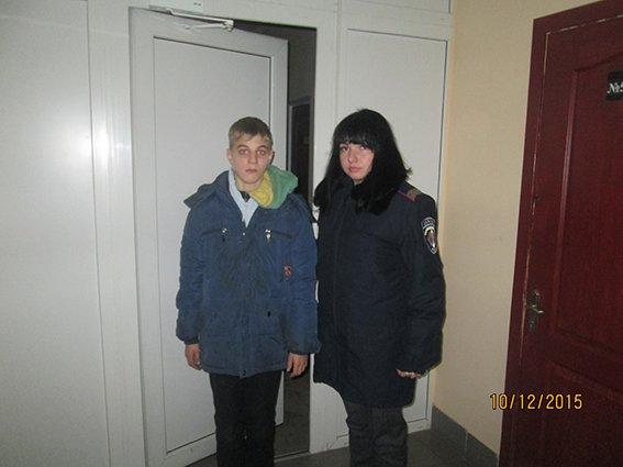 12-летний путешественник благополучно вернулся в родной Никополь (фото) - фото 1