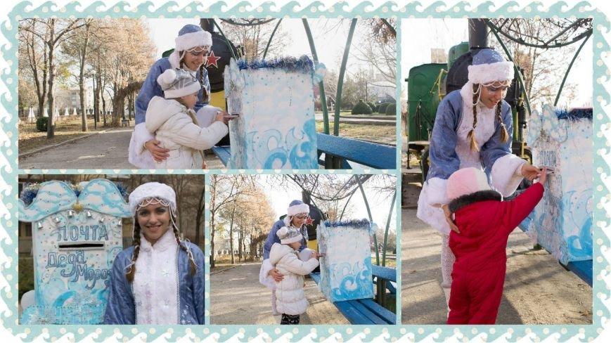 В Николаеве заработает почта Деда Мороза (ФОТО) (фото) - фото 1