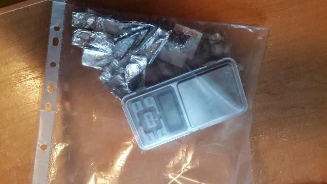 Правоохоронці вилучили у  львів'янина наркотиків на 10 тисяч гривень (ФОТО) (фото) - фото 1