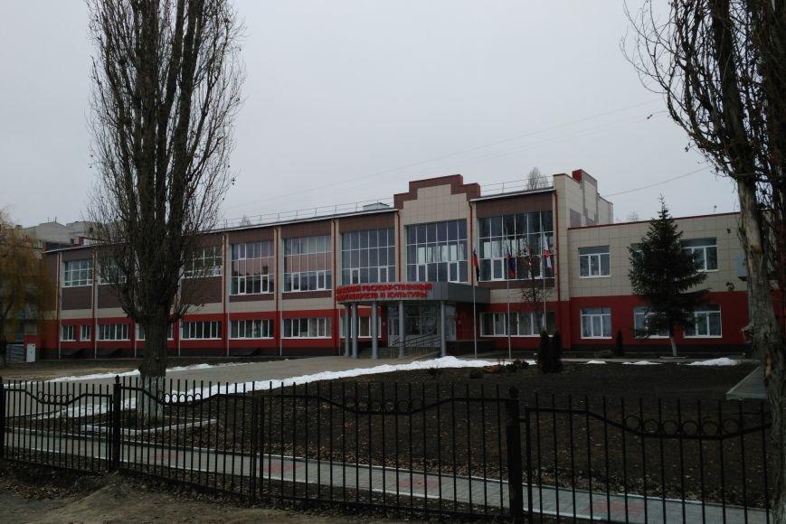 В Белгородском институте культуры и искусств открыли новый учебный корпус, фото-2