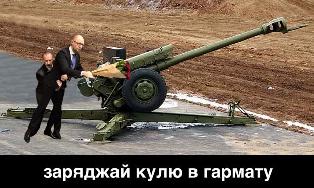 Користувачі соцмеререж глузують з інциденту між Яценюком і Барною у ВРУ, фото-4