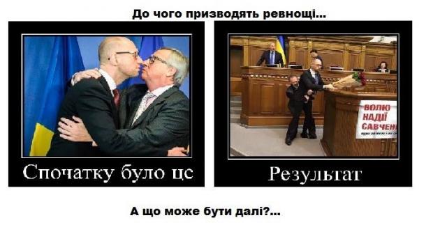 Користувачі соцмеререж глузують з інциденту між Яценюком і Барною у ВРУ, фото-3