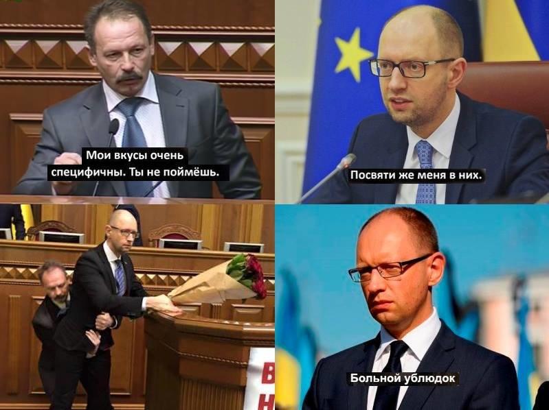 Користувачі соцмеререж глузують з інциденту між Яценюком і Барною у ВРУ (фото) - фото 3