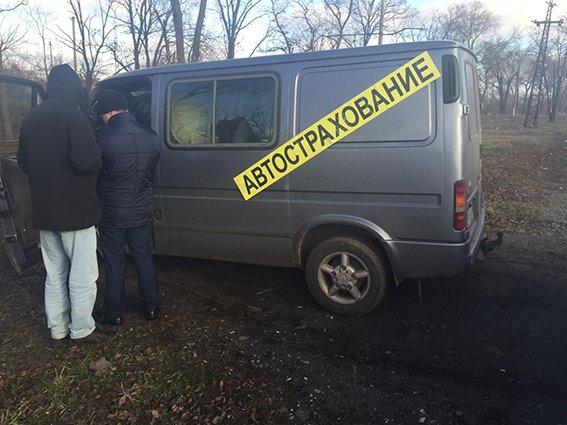 В Днепропетровской области работники Управления защиты экономики разоблачили группу мошенников-страхователей транспортных средств (ФОТО) (фото) - фото 4