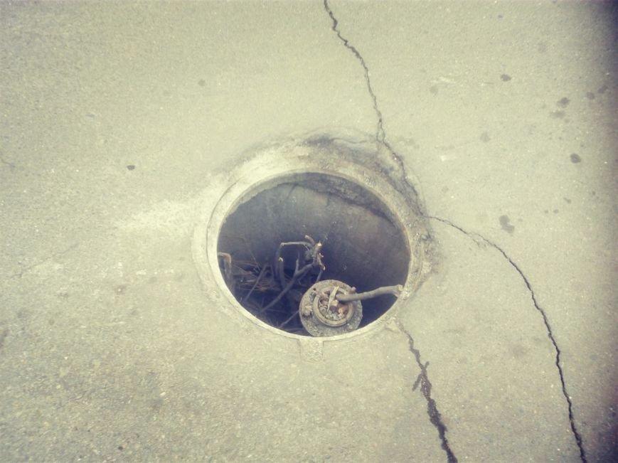 Криворожане предупреждают соседей об опасности, подстерегающей их во дворах, через соцсети (фото) - фото 2