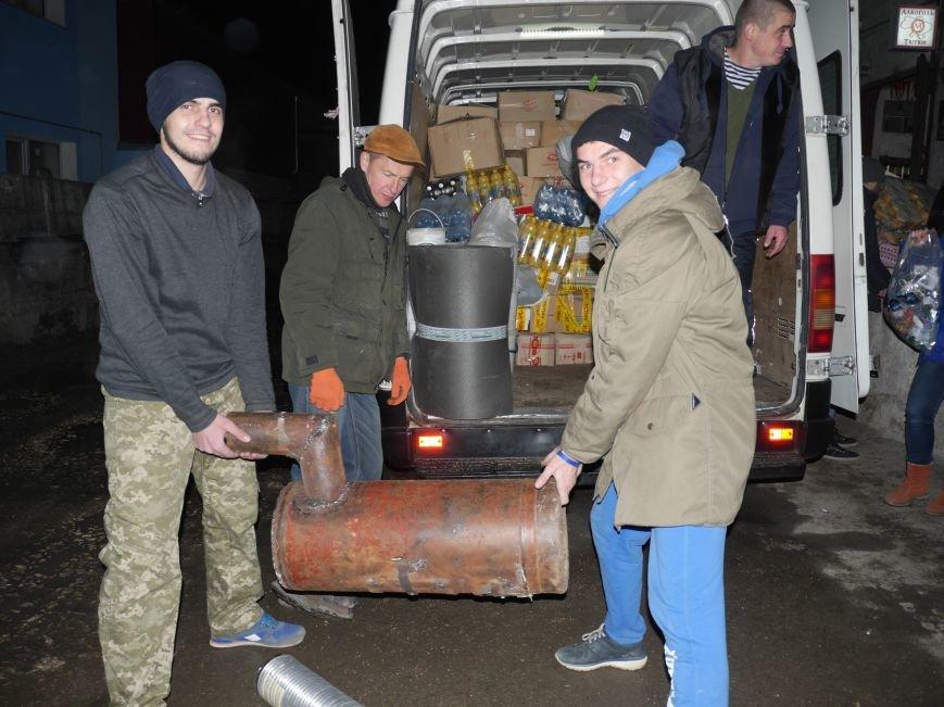 Бійці АТО до Дня Святого Миколая отримають з Тернополя до 5 тонн допомоги (фото) (фото) - фото 3