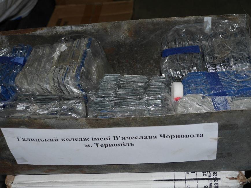 Бійці АТО до Дня Святого Миколая отримають з Тернополя до 5 тонн допомоги (фото) (фото) - фото 4