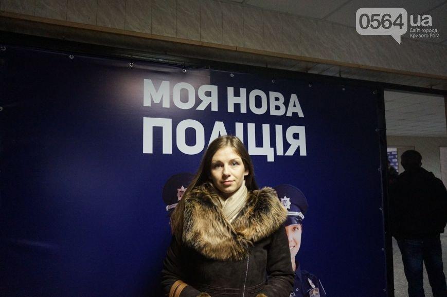 В Кривом Роге: стартовал 5 этап отбора в полицию, в горисполкоме появились фото с Евромайдана, ЦИК изменила состав горизбиркома (фото) - фото 1