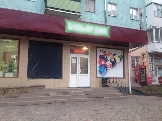 Игорные залы в Черниговской области маскируют под бильярдные и даже банки (фото) - фото 1