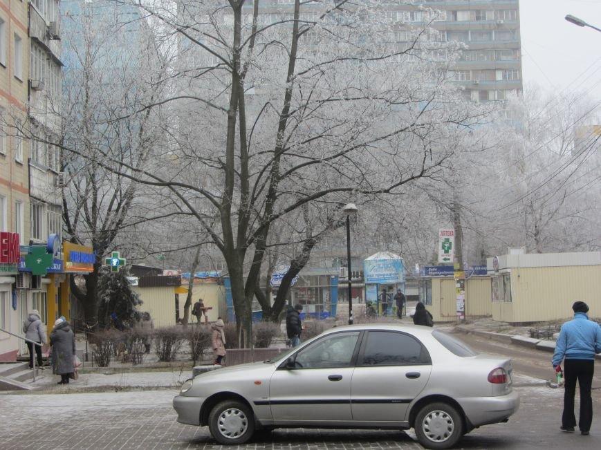 Днепропетровск припорошило снегом (ФОТО), фото-7