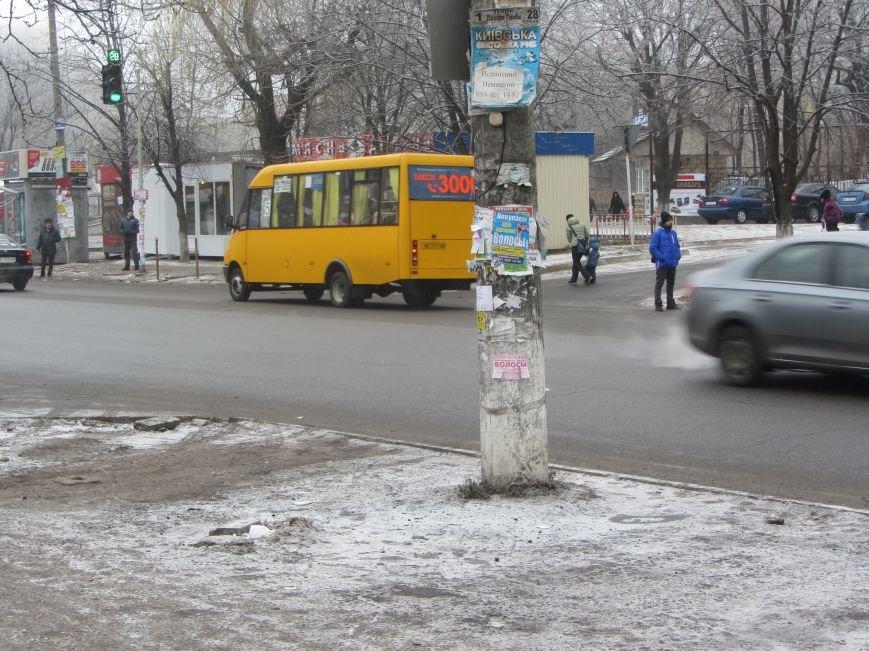Днепропетровск припорошило снегом (ФОТО), фото-3