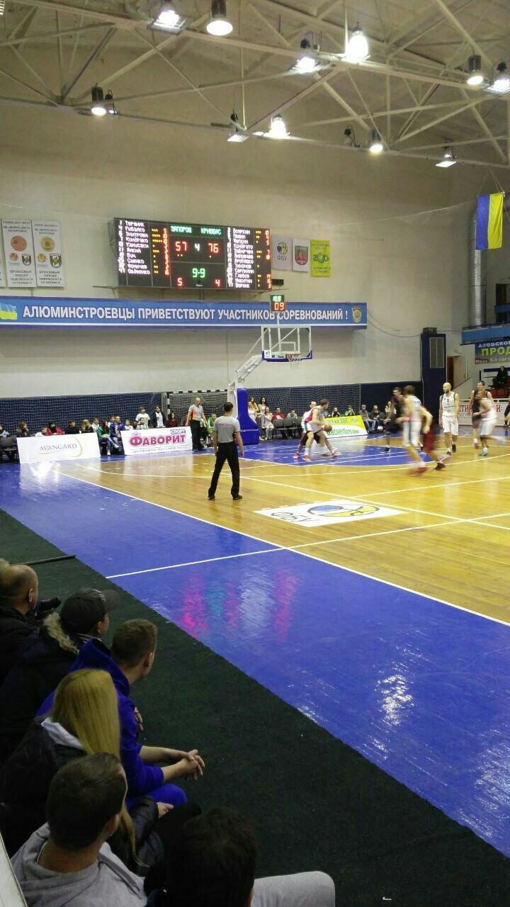 """Криворожские баскетболисты уверенно победили  """"козаков"""" в Запорожье (ФОТО), фото-5"""