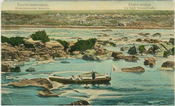 Лоцманы переправляли через днепровские пороги более 80 судов за год (фото) - фото 1