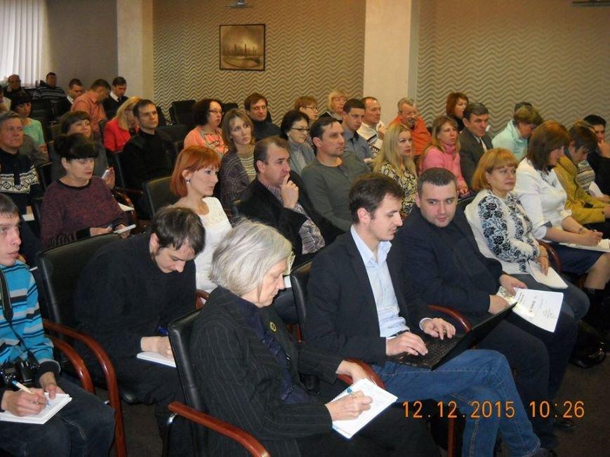Общественность в Кривом Роге обучали механизмам контроля за местными советами (ФОТО), фото-2