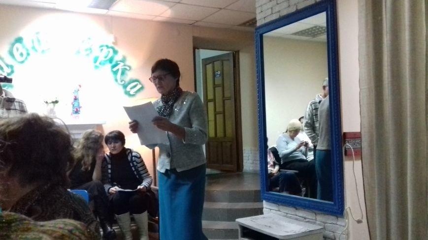 На вечере поэзии в Кривом Роге читали и говорили о любви (ФОТО), фото-10