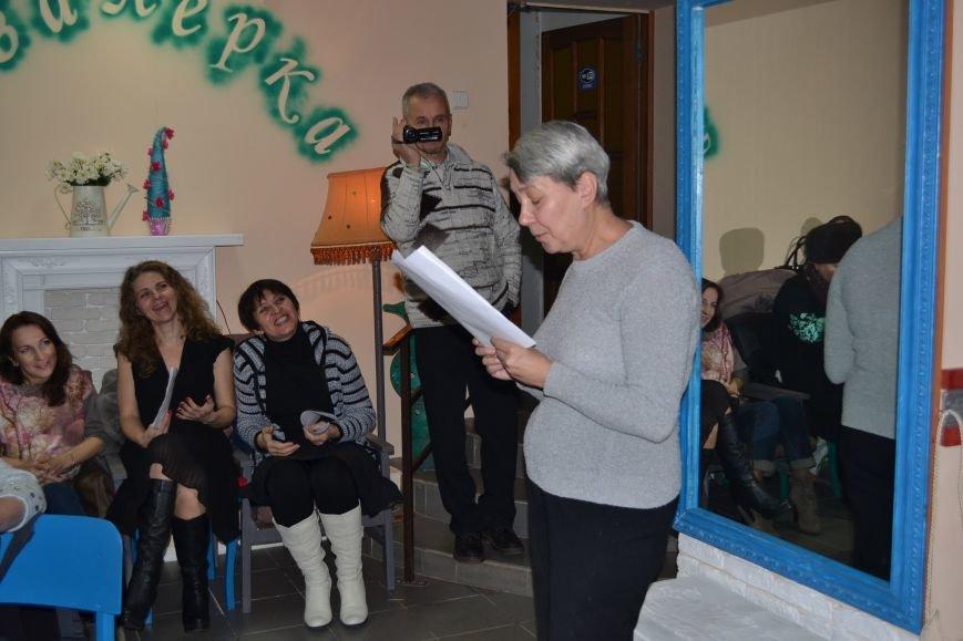 На вечере поэзии в Кривом Роге читали и говорили о любви (ФОТО), фото-9