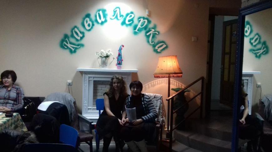 На вечере поэзии в Кривом Роге читали и говорили о любви (ФОТО), фото-2