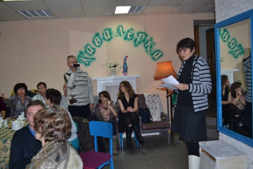 На вечере поэзии в Кривом Роге читали и говорили о любви (ФОТО), фото-3