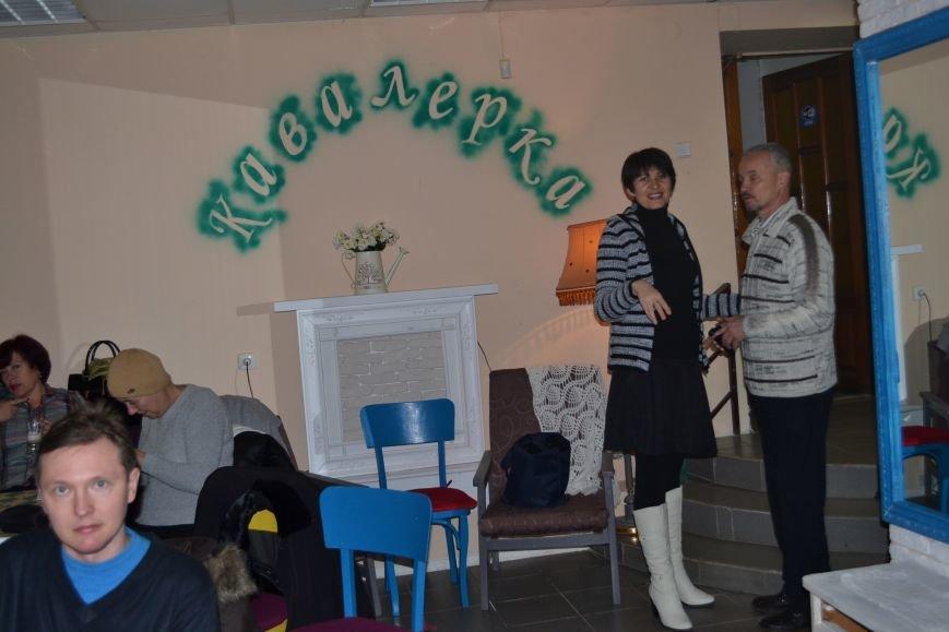На вечере поэзии в Кривом Роге читали и говорили о любви (ФОТО), фото-1