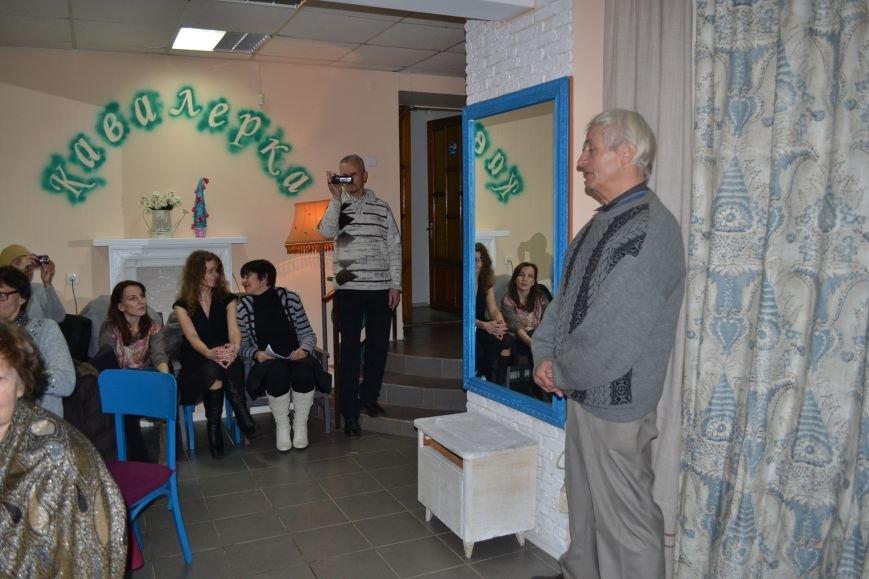 На вечере поэзии в Кривом Роге читали и говорили о любви (ФОТО), фото-8