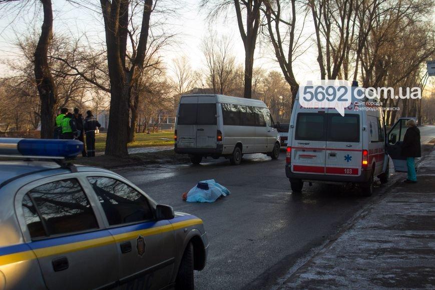 В Днепродзержинске на проспекте Аношкина в ДТП погиб пешеход (фото) - фото 3